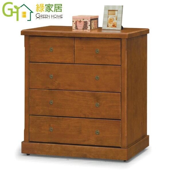 【綠家居】多米典雅3.4尺實木四斗櫃收納櫃