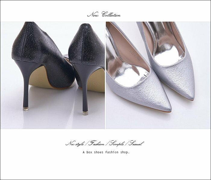 格子舖*【KF10-1】MIT台灣製 OL上班族必備 輕熟時尚金蔥皮革 9CM細高跟 尖頭包鞋 高跟鞋 3色 2