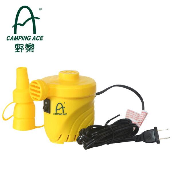 大力神充氣幫浦含3個氣嘴充氣床快速充氣、洩氣馬達ARC-299PM野樂CampingAce