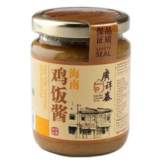 《廣祥泰》海南雞飯醬(230g/瓶)