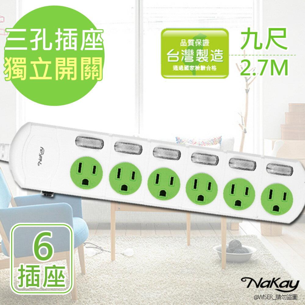NAKAY 9呎 3P六開六插安全延長線(NY166-9)台灣製造