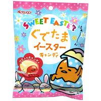 蛋黃哥週邊商品推薦Kasugai 春日井蛋黃哥復活節夾心糖(蘋果+多多) 63g