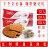 《Chara 微百貨》 比利時 Lotus 蓮花餅 蓮花 餅乾 咖啡 下午茶 焦糖餅 脆餅 12入 24入 50入 0