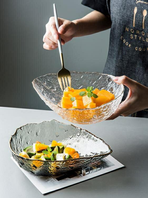 『全館免運』果盤 ins金邊透明玻璃沙拉碗大號描金異形水果盤家用玻璃味碟簡約餐具【全館免運 限時鉅惠】