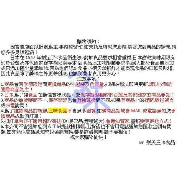 春日井金平糖 105g【4901326070394】(日本糖果) 3