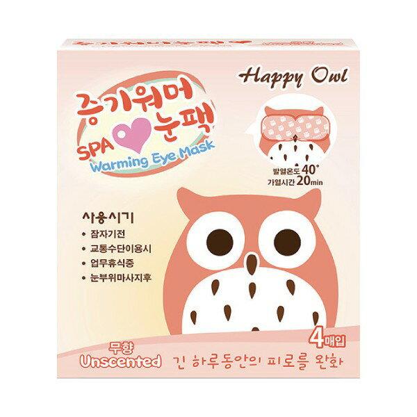 Happy Owl 快樂貓頭鷹 SPA眼罩-無香 (4包 / 盒)【杏一】 APP領券9折→代碼08CP2000A - 限時優惠好康折扣