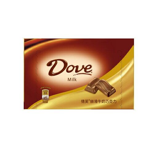 ★買一送一★德芙絲滑牛奶巧克力96g【愛買】