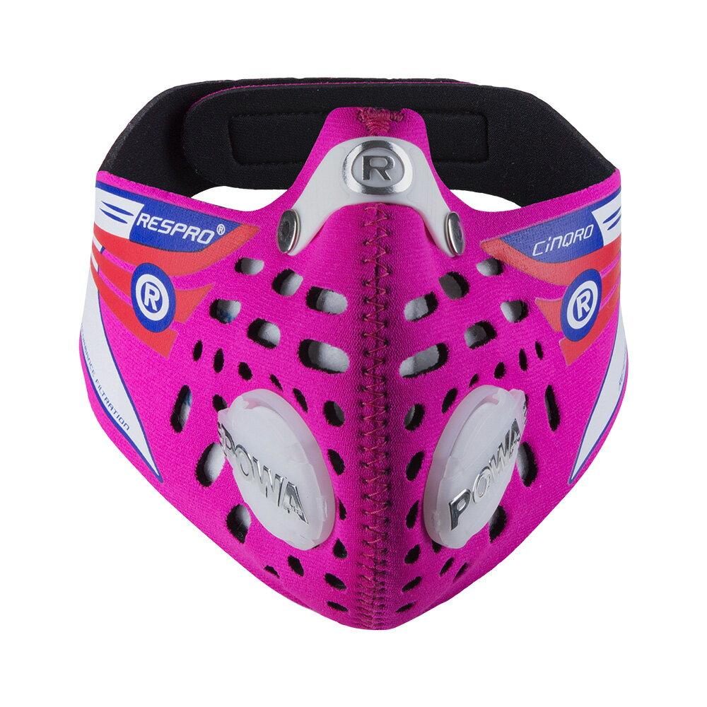 【限時93折起】英國 RESPRO CINQRO 運動款多重防護口罩( 粉紅 )
