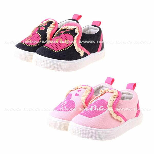 寶寶鞋 嬰幼兒小童鞋 板鞋 娃娃鞋  13~16cm  SSH8559 好娃娃