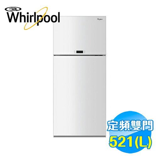 惠而浦 Whirlpool 521公升雙門玻璃面板冰箱 WDT2525LW 【送標準安裝】