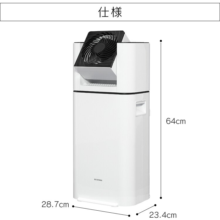雙12 SUPER SALE 整點特賣 12 / 05 15:00 開賣  /  限量3台  /  日本IRIS OHYAMA 衣服乾燥除濕機 /  IJD-I50 7