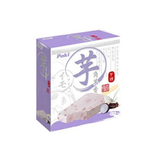 百吉芋角芋香雪糕70GX5支/盒【愛買冷凍】