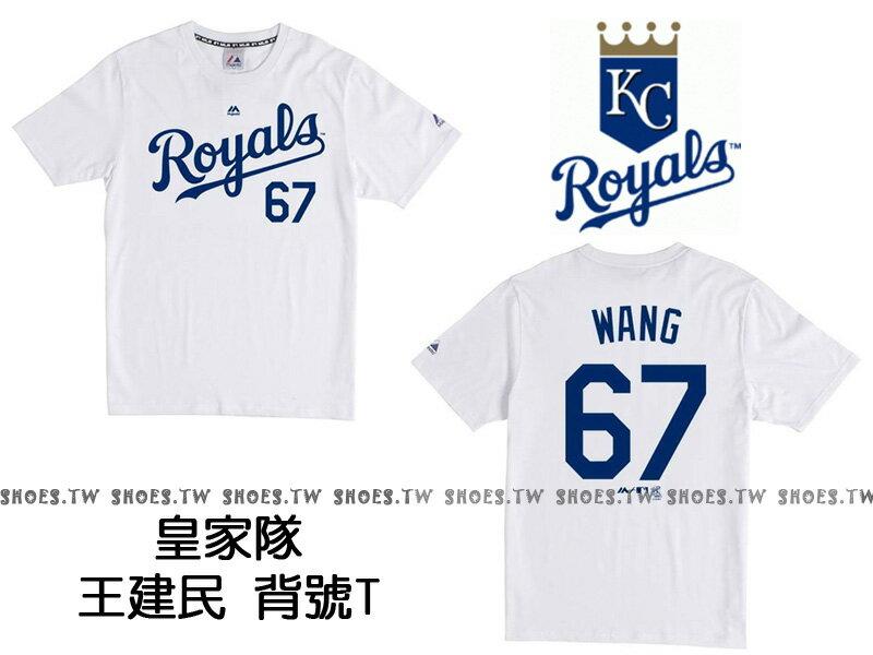 Shoestw【6630267-800】MLB 美國大聯盟 MAJESTIC 背號T 皇家隊 WANG 王建民 白色 - 限時優惠好康折扣