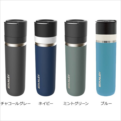 STANLEY 陶瓷真空保溫瓶  /  0.7L  / hotch-potch-00010336_goseries_07l-日本必買 日本樂天直送(6264)。件件免運 2