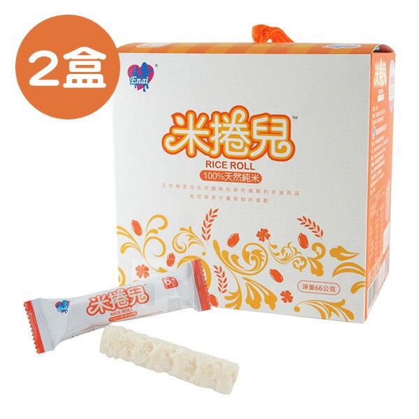 Enai 純天然嬰兒米餅 (20枚/盒)-2盒-米捲兒【悅兒園婦幼生活館】