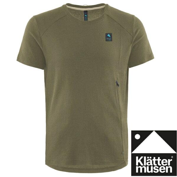 Klattermusen攀山鼠登山排汗衣天絲+有機棉短袖T恤Vee男KM20611M泥沼綠DG