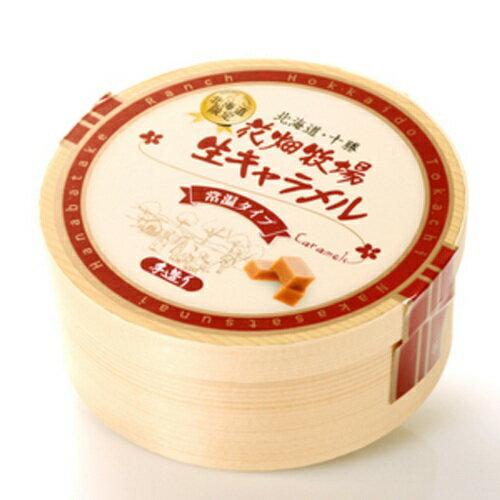 暫停販售【花畑牧場】北海道生牛奶糖常溫款-原味 / 夕張哈密瓜 72g 2