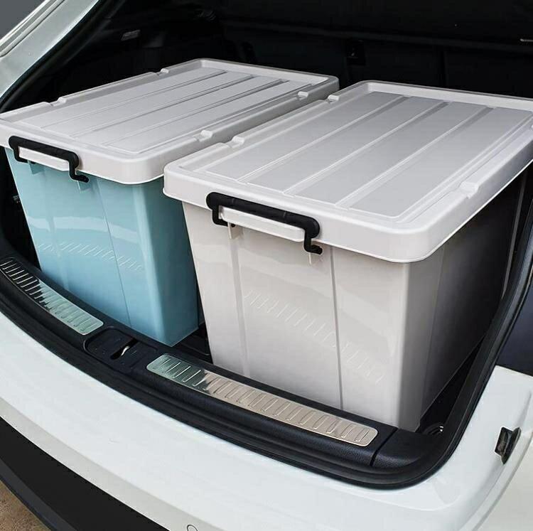 收納箱 加厚塑料特大號儲物盒子清倉箱子衣物衣服整理家用有蓋大號TW