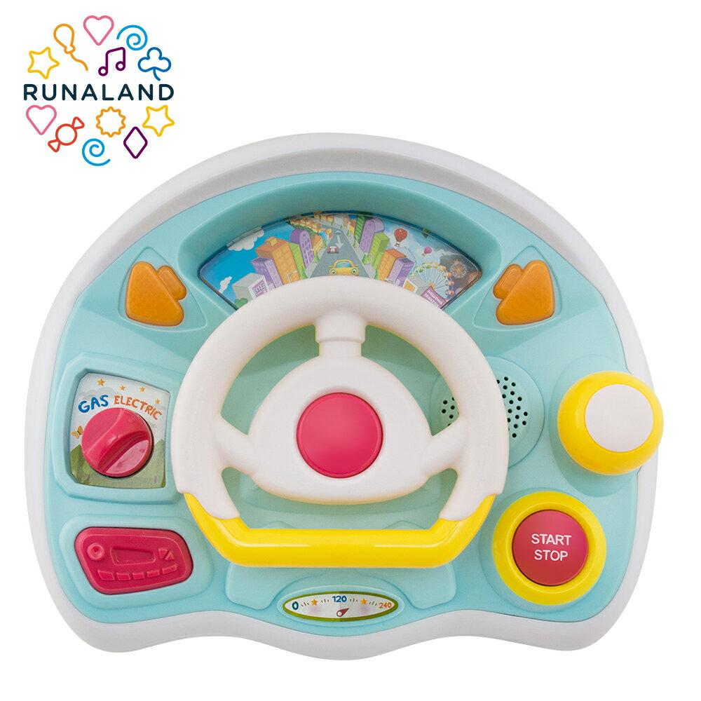 寶寶聲光駕駛樂