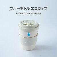 日本藍瓶 Blue Bottle Coffee Ecoffee Cup  咖啡杯 340ml / g068 /  日本必買 日本樂天代購/ 件件含運 (1980)-日本樂天直送館-日本商品推薦