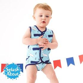BabyWrap包裹式保暖泳衣