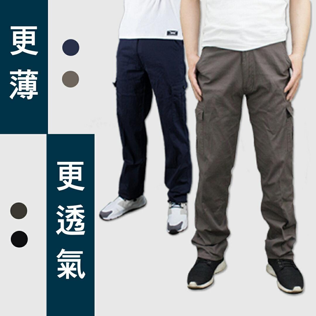 超輕薄透氣多口袋工作褲