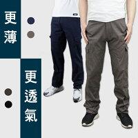 (兩件878)超輕薄透氣工作褲 (  多口袋 中大尺碼 伸縮 側袋 4色可選 Cargo Pants)-KASO SHOP-潮流男裝