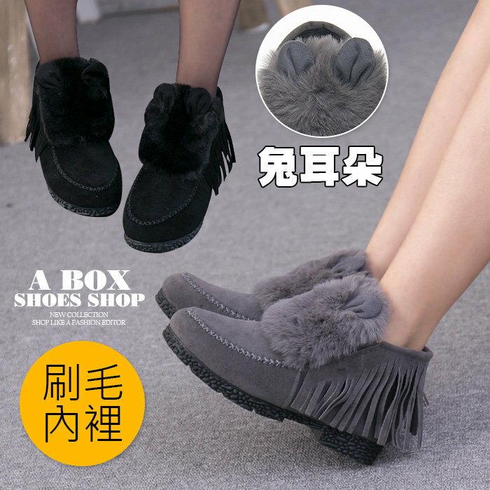 ~KS887~ 可愛兔耳朵 流蘇麂皮拼接絨毛 保暖刷毛內裡 2.5CM粗低跟流蘇鞋 踝靴