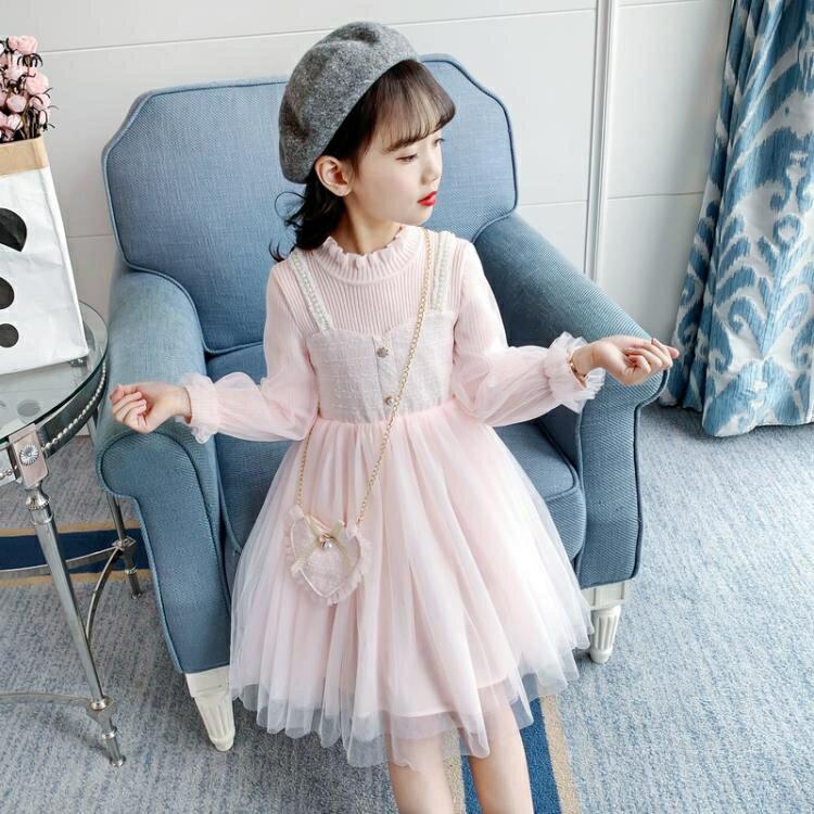 女童秋季公主裙新款兒童洋氣洋裝小女孩長袖裙子中大童秋裝  全館免運
