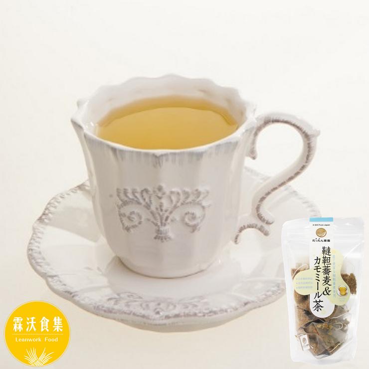 霖沃食集|韃靼蕎麥茶三件特惠組(其中一袋為洋甘菊茶)