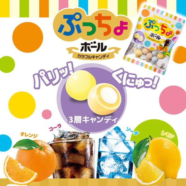 【UHA味覺糖】Puccho噗啾4種類綜合乳酸菌球糖-可樂蘇打橘子檸檬60gぷっちょボールカラフルアソート日本進口糖果