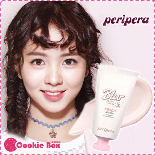 韓國 Peripera 魔幻牛奶 CC 隔離 素顏霜 (粉) 50ml 蜜桃 妝前 飾底 *餅乾盒子*
