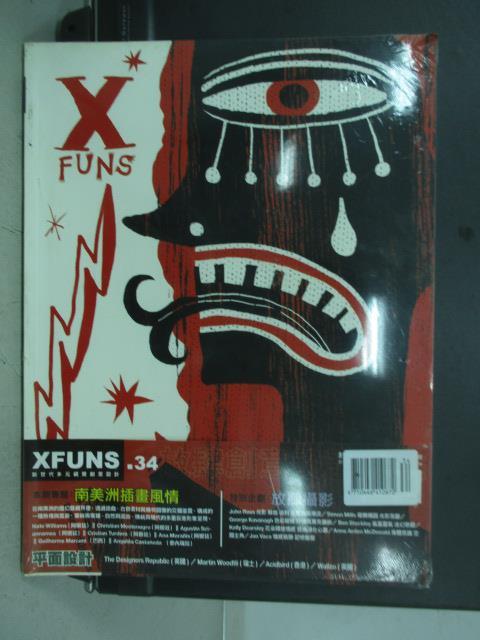 【書寶二手書T1/設計_YFY】Xfuns放肆創意設計_34期_南美洲插畫風情等_未拆