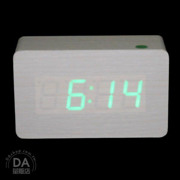 ~DA量販店~樂天最 木頭時鐘 木質 白色 實木 綠光 LED 電子鐘 時鐘 鬧鐘 溫度計