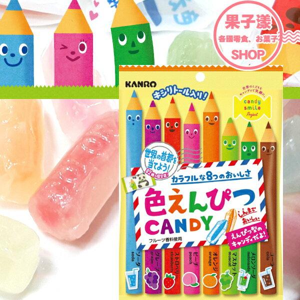 果子漾:日本KANRO甘樂鉛筆造型糖[JP030]