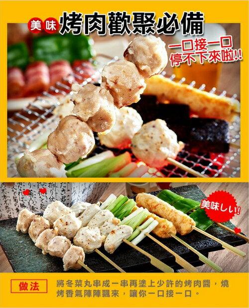 【魚丸、火鍋料】史家庄★冬菜丸(300g) ★ 50年老店年度最下殺 9