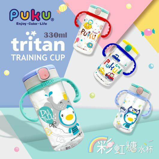 麗嬰兒童玩具館~藍色企鵝puku-Tritan彩虹糖水杯220ml/330ml