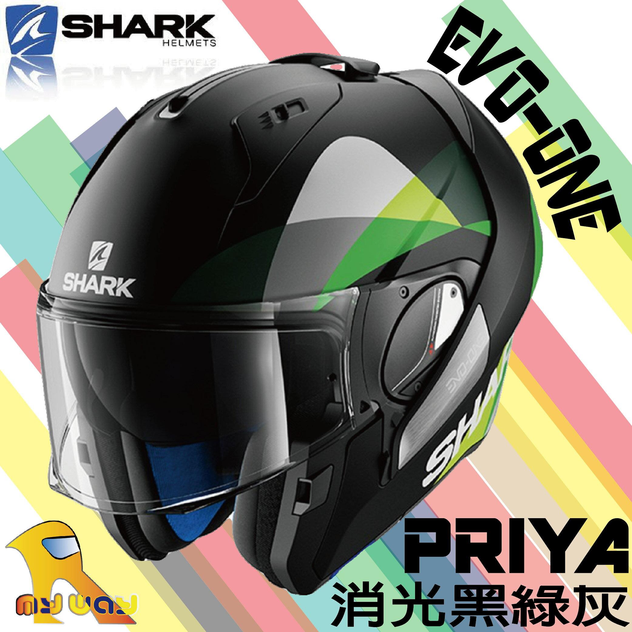 ~任我行騎士部品~SHARK EVO-ONE PRIYA 消光黑綠灰 內藏鏡片 可樂帽 汽水帽 可掀式安全帽