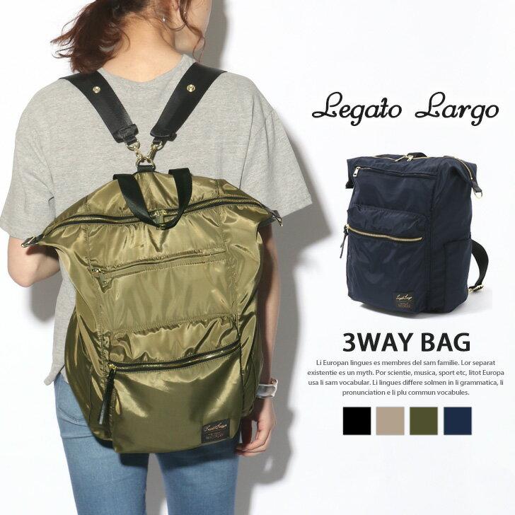【全店滿799輸入79910025-3折100】後背包 日本人氣Legato Largo加綿尼龍三用包 肩背包 手提包 書包【包包阿者西】