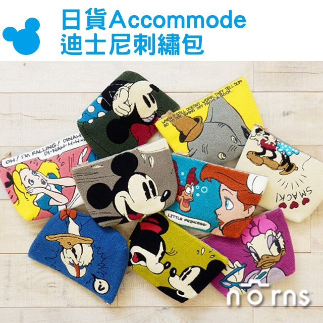 NORNS 【日貨Accommode-迪士尼刺繡包】disney 正版 迪士尼 米老鼠 公主 化妝包 收納包