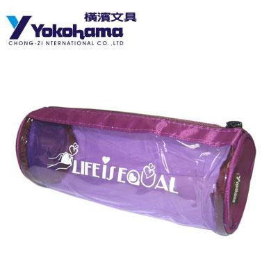 YOKOHAMA 日本橫濱 羚羊部落圓筒透明筆袋YHB-01 / 個