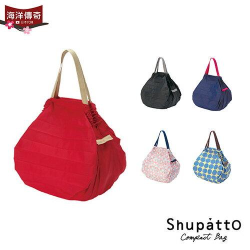 【海洋傳奇】【預購】日本Shupatto 萬用購物袋(M) 五色可選 ★榮獲紅點設計大獎★ 0
