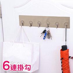 掛勾 簡約多功能小花無痕6連掛勾 浴室廚房 門後居家整理 牆面衣服 置物架 雨傘鑰匙包包 高承重【BCA015】收納女王