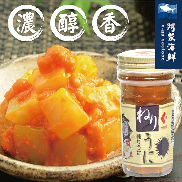 【日本原裝】雲丹海膽醬80g5%/瓶 練海膽醬 拌飯 拌醬 沾醬 調味醬