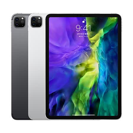 iPad Pro 2020版 128G WIFI 11吋 Apple 平板 隔天到貨 全新未拆公司貨 原廠保固一年