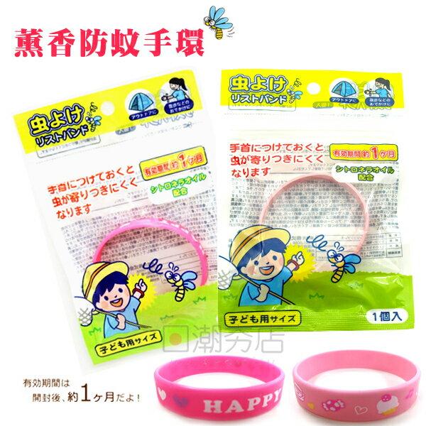 [日潮夯店] 日本正版進口 粉色 桃心 蛋糕 薰香 防蚊 驅蚊 手環 兩色