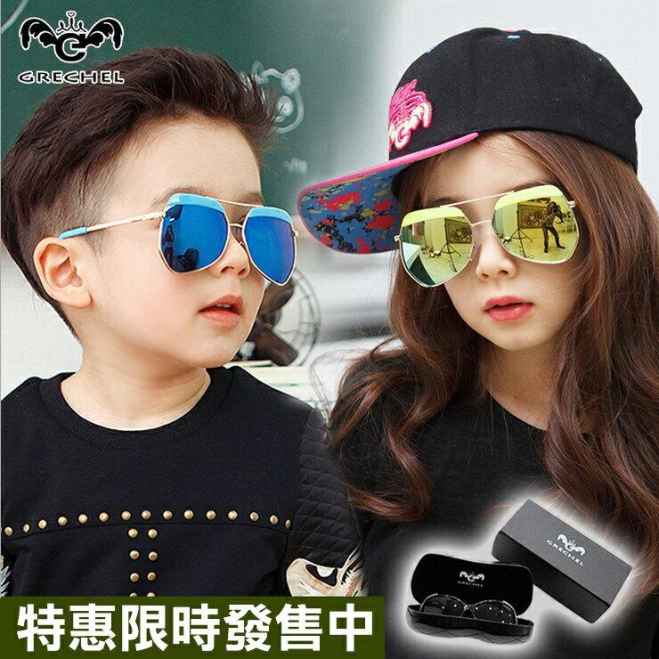 WallFree窩自在~  酷炫紫外線護目兒童成人親子款炫彩太陽眼鏡