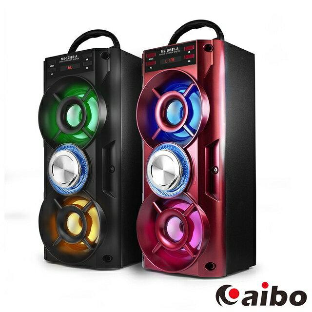 【迪特軍3C】aibo L105 行動卡拉OK 手提木質無線藍牙喇叭(MIC/AUX/隨身碟/TF卡/FM) 音響 藍芽音響 藍牙喇叭 音箱
