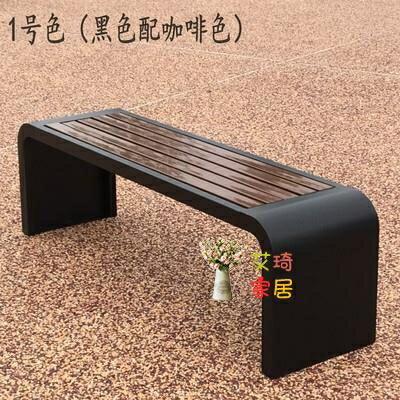 戶外長凳 塑木公園椅戶外長椅子長凳防腐木廣場園林庭院椅子商場公共休閒椅 聖誕節狂歡SALE