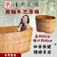 在家泡湯推薦到【雅典木桶】歷久彌新 極品梢楠木 芳香氣味 抗菌 長80CM 梢楠木 泡澡桶就在台灣鐵馬王推薦在家泡湯